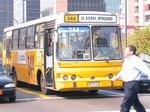 チリの首都、サンチアゴの市内バス