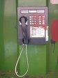 パラグアイの首都、アスンシオンの公衆電話