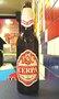 ブラジルのビール、セルパ