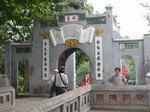 ベトナム、ハノイのホアンキエム湖玉山祠の門